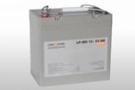 LogicPower LP-MG55 аккумулятор AGM «Тепло-электро»
