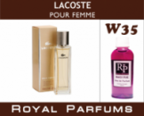 Духи Royal Parfums (рояль парфумс) 100 мл Lacoste «pour Femme»
