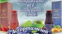 Достойная украинская компания «Жидкие фрукты»