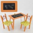 Столик дитячий «Зайчик» + 2 крісла (ціна вказана зі знижкою)