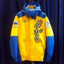 Куртка весна -осень Bosco Sport оригинал на крупных мужчин белая желтая