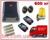 BFT DEIMOS-600. Лампа и фотоэлементы пр-во Китай.