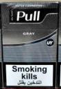 сигареты Пулл серый (Pull Deluxe gray)