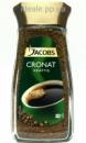 Растворимый кофе JACOBS Cronat Kraftig 200г.