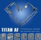 Siegenia Titan AF