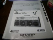 Срвис Мануал инструкция по эксплуатации магнитолы SHARP GF-777 + схема