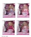 Лялька функц YL1712G-C/D (8шт) 4 види,п'є-піс,фен,діадема,косметика,заколки,кор.33*14*29см