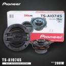 Pioneer TS-A1074S