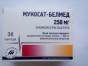 Мукосат Белмед (250мг. №30) (Беларусь) капсулы/таблетки оригинальные цена:150гр. от производителя БЕЛМЕДПРЕПАРАТЫ дешево