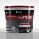 Краска «Матлатекс» 14 кг