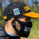 Кепка Bosco Sport Ukraine/ Боско Спорт Украина