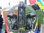 Памятник бойцу АТО №9