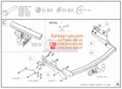 Тягово-сцепное устройство (фаркоп) Hyundai H1 (2008-...)
