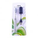 Электронная сигарета CE_4, 650 mAh (блистерная упаковка) №609_38 Silver