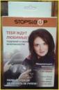 Прибор против засыпания за рулём и на работе
