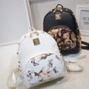 3-112 Городской женский рюкзак / Прогулочный рюкзак / Молодежный