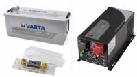Инверторно-аккумуляторная система 1 кВт