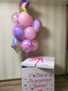 Сет с огромной коробкой- сюрприз « Для принцессы»