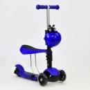 Самокат А 24668 - 1030 Best Scooter 3 в 1 (8) колір СИНІЙ, колеса PU світяться [Коробка]
