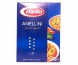 Макароны Barilla Anellini n.33