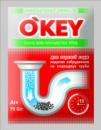 Гранули для прочистки каналізаційних труб для гарячої води O'KEY 70 г