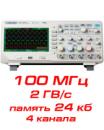 SDS1104CFL Цифровой осциллограф, 100 МГц, 4 канала