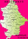 Автовыкуп в Донецке и Донецкой области.
