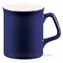 Чашки синие с логотипом Киев