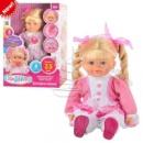 Интерактивная кукла «Софийка»