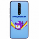 TPU+PC чехол ForFun для Xiaomi Redmi K20 / K20 Pro / Mi9T / Mi9T Pro Жрущий режим / Синий