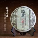 Китайский Чай Шу ПУЭР Где Вселенная