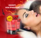 Крем «Провокация» для усиления оргазма