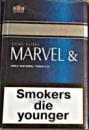 сигареты Марвел деми синий Duty free MARVEL BLUE DEMI SLIMS)