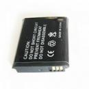Батарея Samsung BP-70A BP70A ST61 ES65 SL50