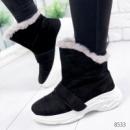 Ботинки женские Sirius черный