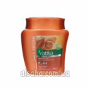 Маска для волос с арганой Dabur Vatika Argan, 500 мл. Индия