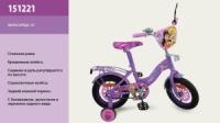 Велосипед двухколесный 12« детский 151221