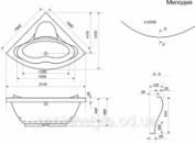 Угловая ванна Bisante Мелодия 1400х1400х570 мм