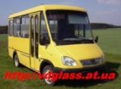 Лобовое стекло для автобуса БАЗ 2215(5206010) Дельфин Днепропетровск, Никополь