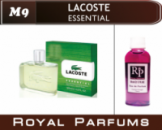 Духи Royal Parfums (рояль парфумс) 100 мл Lacoste «Essential» (Лакосте Эссеншиал)