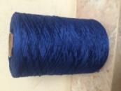ДМС 824 Синій