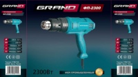 ФЕН GRAND ФП-2300