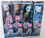 Кукла Monster High Magic Girl
