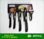 Набор керамических кухонных ножей Beryl 3456 «+ нож для чистки овощей + коробка