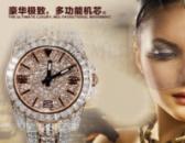 НОВИНКА!!! Часы женские с сваровски