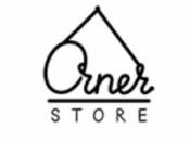 Подарки Orner Store