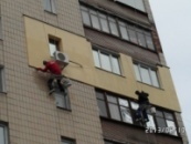 Утепление стен, фасадов минватой Житомир, Киев