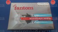 Лампы ксенон H3 Fantom 6000K