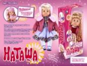Интерактивная кукла «Наташа» MY071