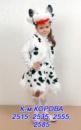 Коровка - детский карнавальный костюм на прокат
